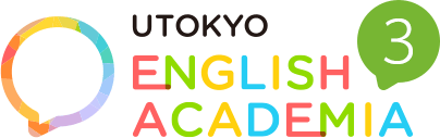 UTOKYO ENGLISH ACADEMIA 3